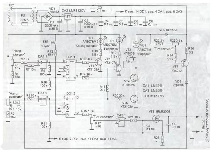 Схемы зарядно-разрядных устройств для акб