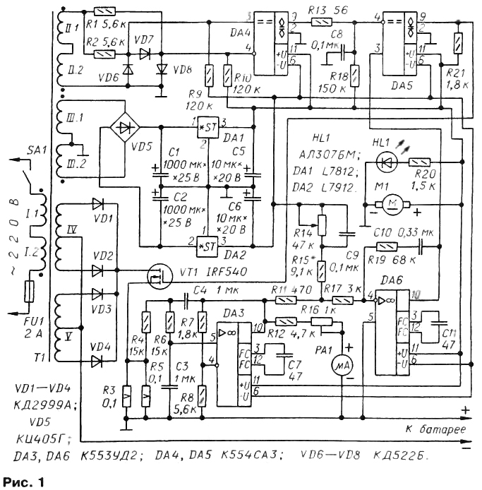 схема автоматического зарядного устройства старт ст 013