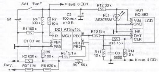 ...сделать максимально простой по схеме цифровой вольтметр постоянного тока с автоматическим выбором пределов...