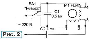 Как подключить двигатель на 127 В к сети 220 В