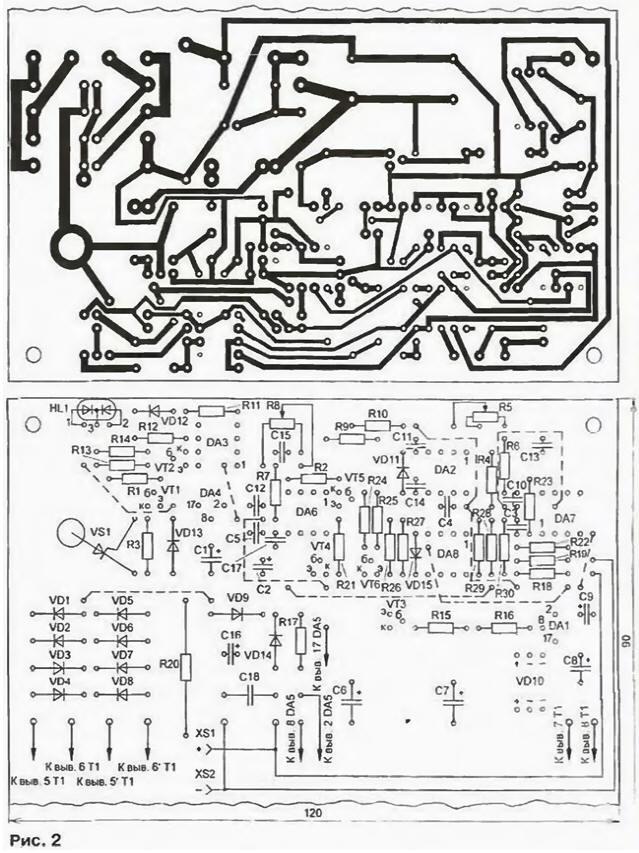 Провода, идущие к измерительной цепи, подключают непосредственно к разъемам XS1 и XS2.  Микросхемы КР140УД708...