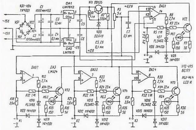 зарядное устройство Вымпел-30 схема электрическая