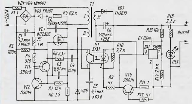 Ремонт зарядного устройства