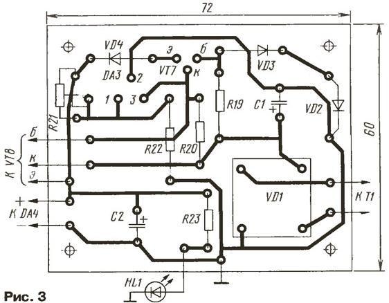 Зарядное Устройство Наша Сила Нс-101 Инструкция