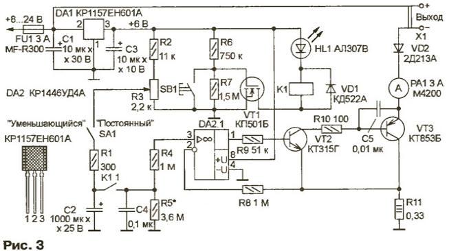 ремонт зарядного устройства для телефон сгорел входной резистор а