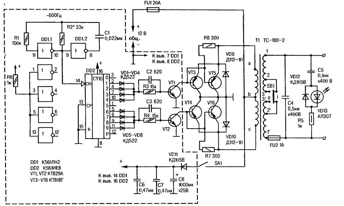 схема аварийного освещения 12 вольт