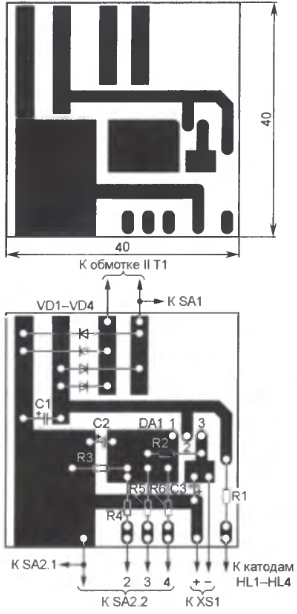 Светодиод 12 вольт схема фото 573