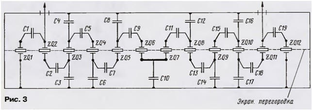 Кварцевый фильтр трансивера