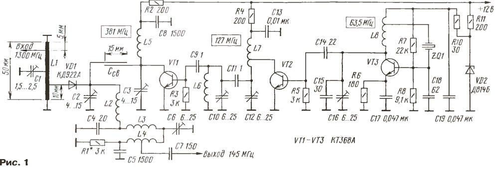 1296 МГц - это очень просто!