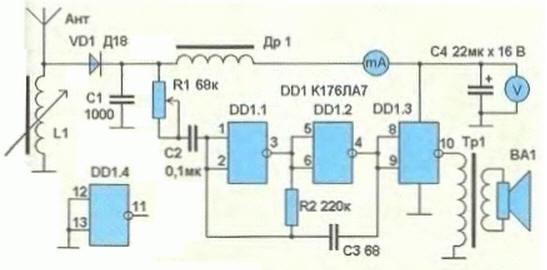 Громкоговорящий детекторный