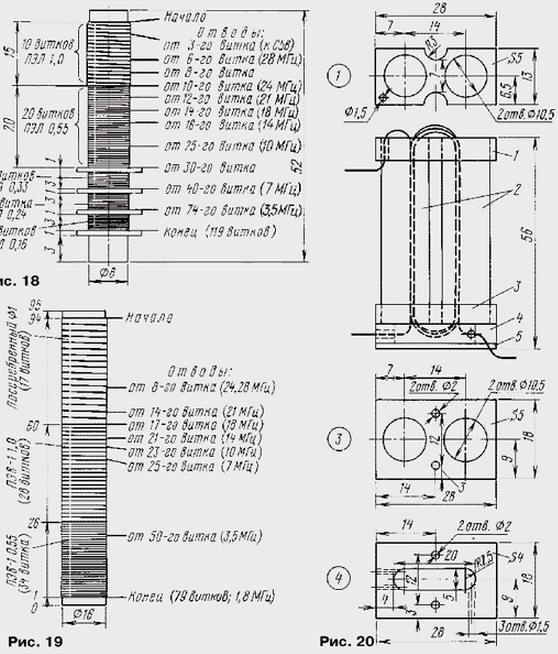трансформатор Т7 - ТС-40-2