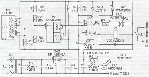 Схема сигнализатора изображена на рис. 1. На выводы 2 и 5 датчика газа В1 подано напряжение 5 В для нагревания его...