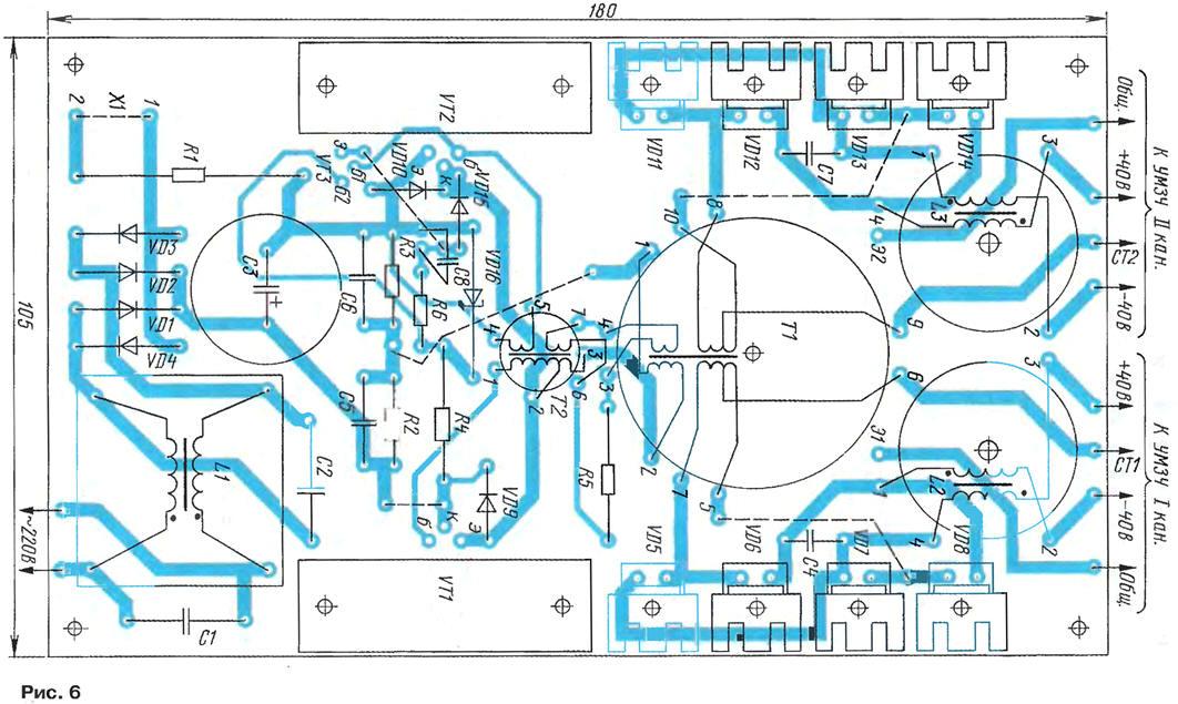 УМЗЧ с комплиментарными полевыми транзисторами