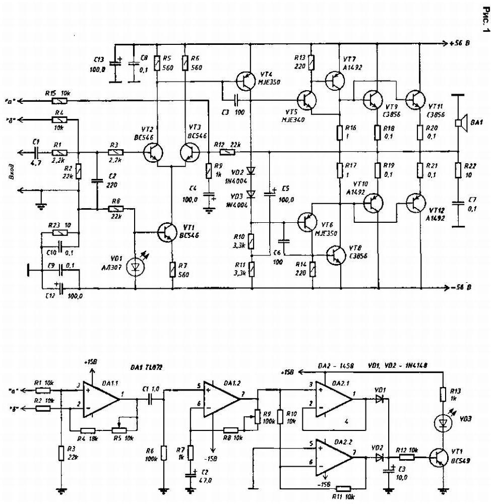 Схема авто усилителя сабвуфера фото 833