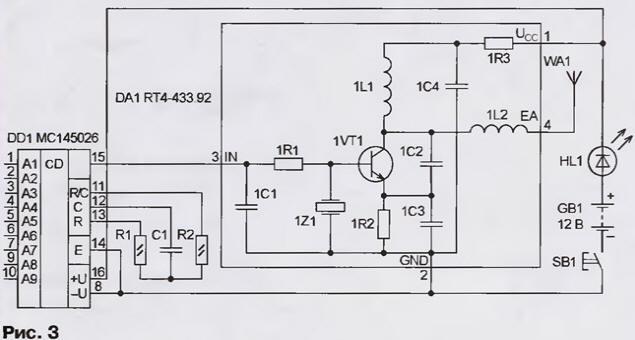 3 показана типовая схема