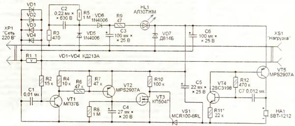 бытового электроприбора
