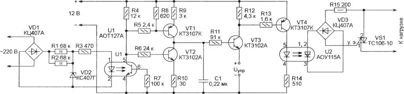 ...управления мощность удобнее регулировать не сопротивлением, а напряжением между выводами микросхемы КР1182ПМ1А.