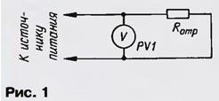 Самодельный низкоомный проволочный резистор