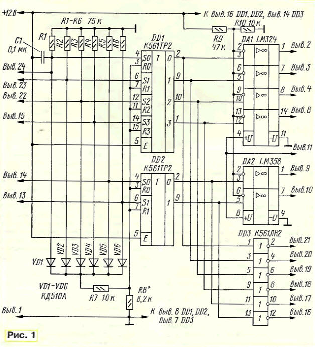 Схема бпи-11с скачать