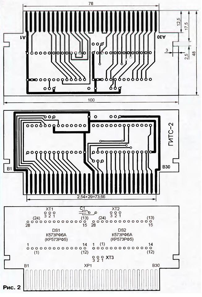 Dendy - генератор испытательных телевизионных сигналов.  Новая версия.