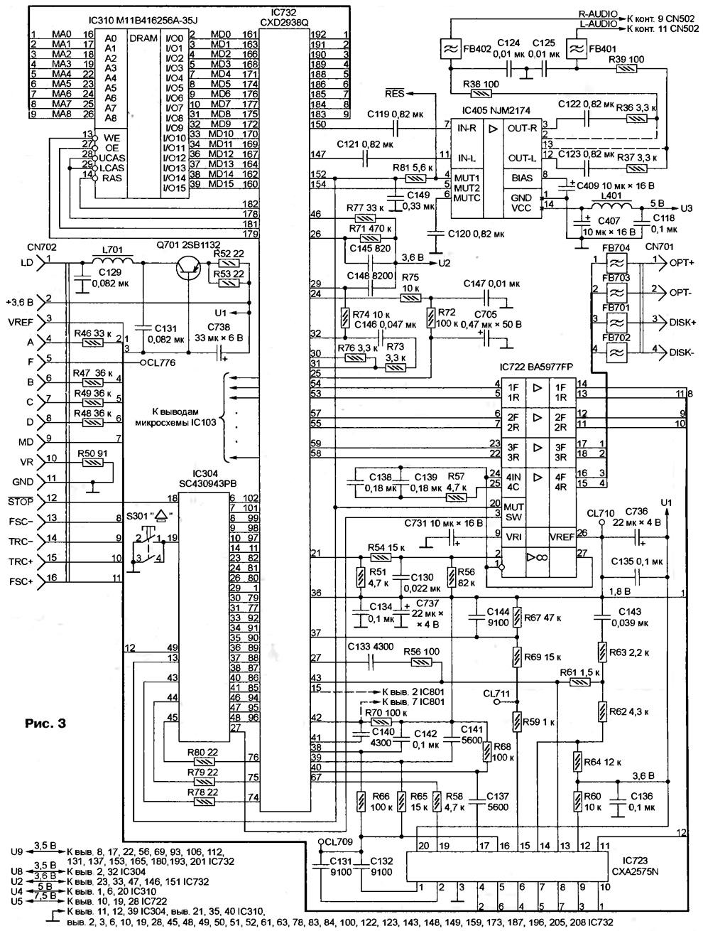 Электрическая схема cd rom фото 482